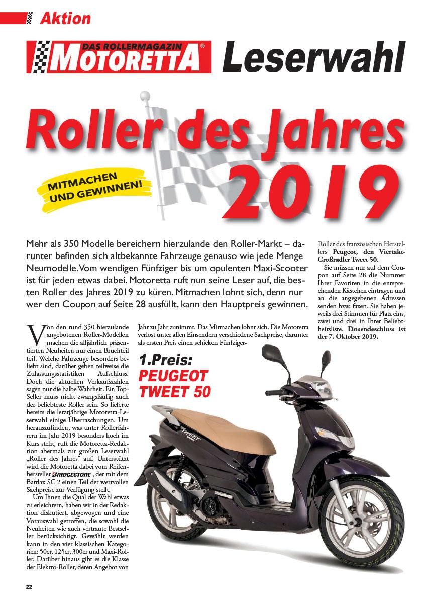 Roller des Jahres 2019